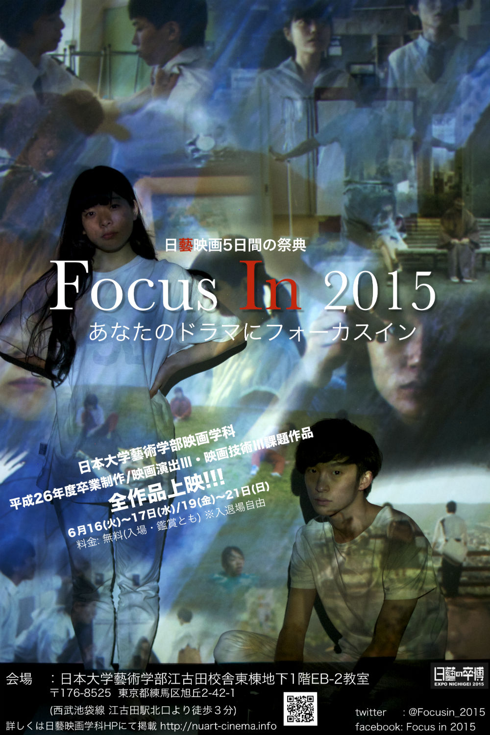 FOCUSIN2015
