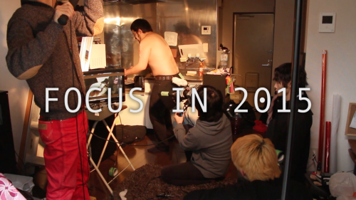 Focus in 2015 spot#2