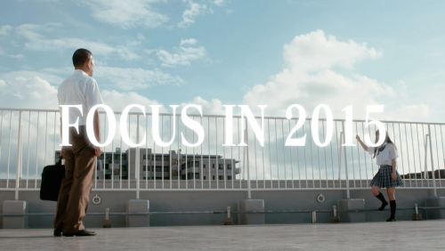 Focus in 2015 spot#3